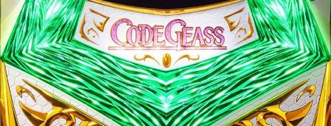 コードギアス 反逆のルルーシュR2 C.C.ver.