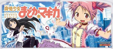 魔法少女まどか☆マギカ(パネル1)